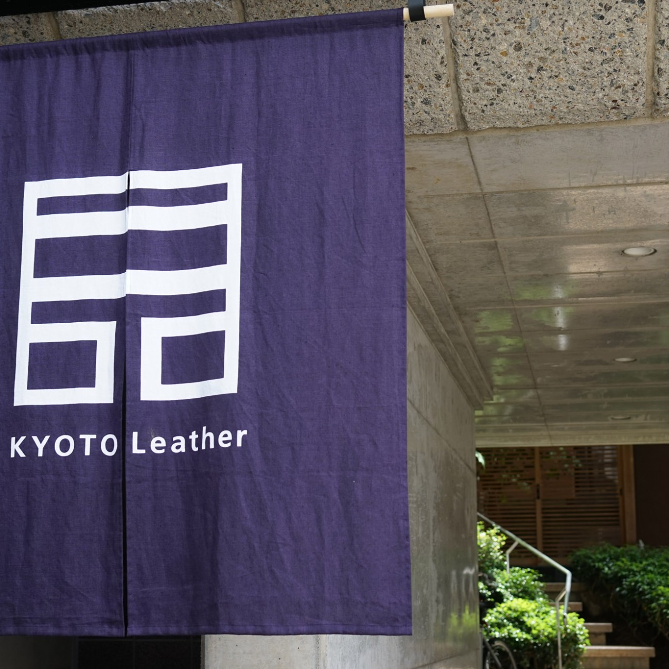 KYOTO Leather Project